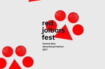 Red Jolbors Fest 2017