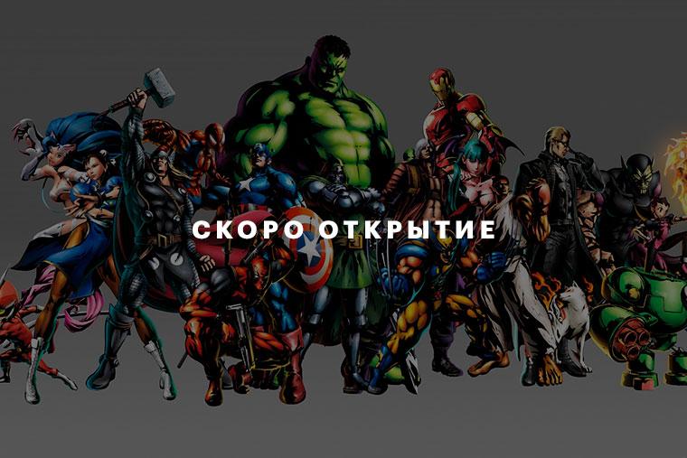 Музей кукол-Супергероев
