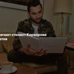 Арсен Айрапетов