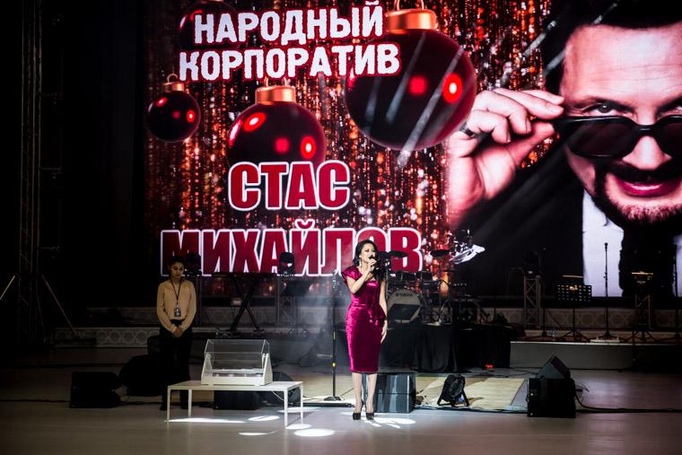 Концерт Стаса Михайлова
