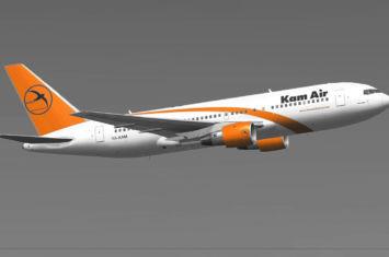 Авиалайнер Kam Air