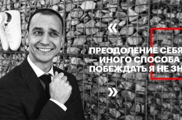 Мирхан Сагитов