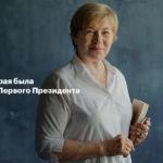 Зульфия Тухтаходжаева
