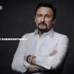 Стас Михайлов