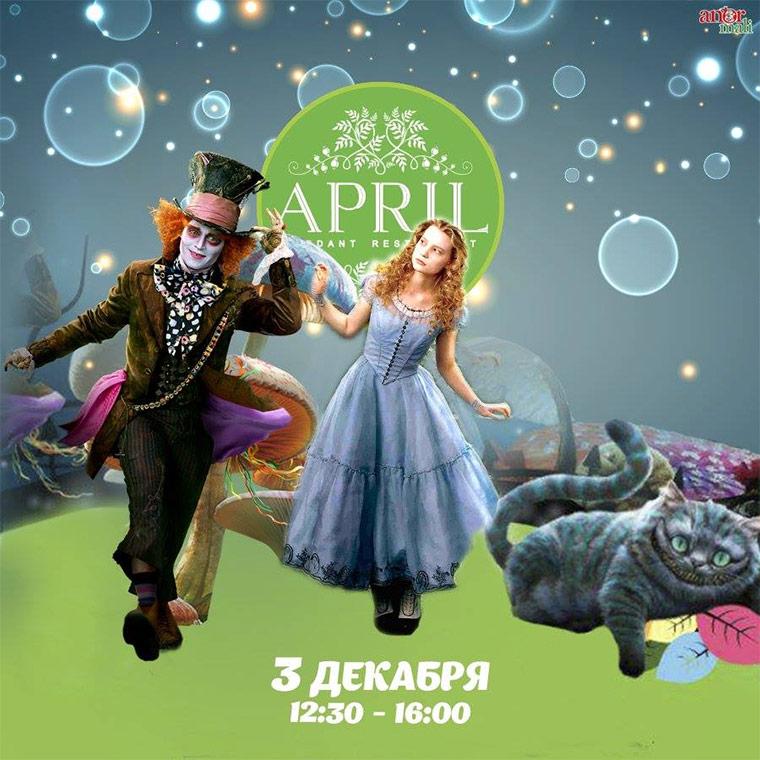 Детский праздник «Алиса, Красная Королева и Шляпник» в April Verdant