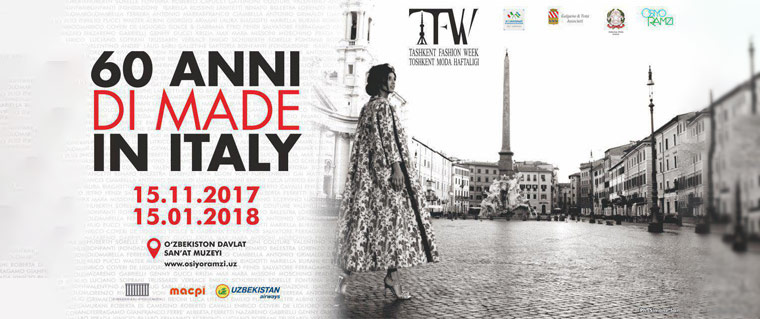 Итальянской моде 60 лет