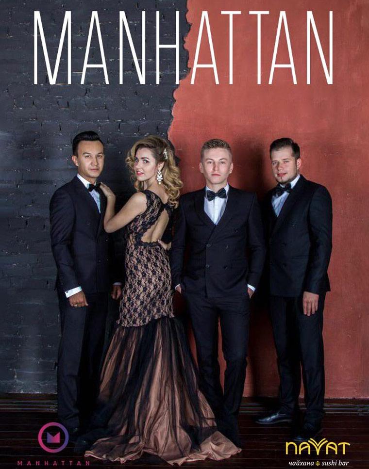 Manhattan Live Band в Navvat