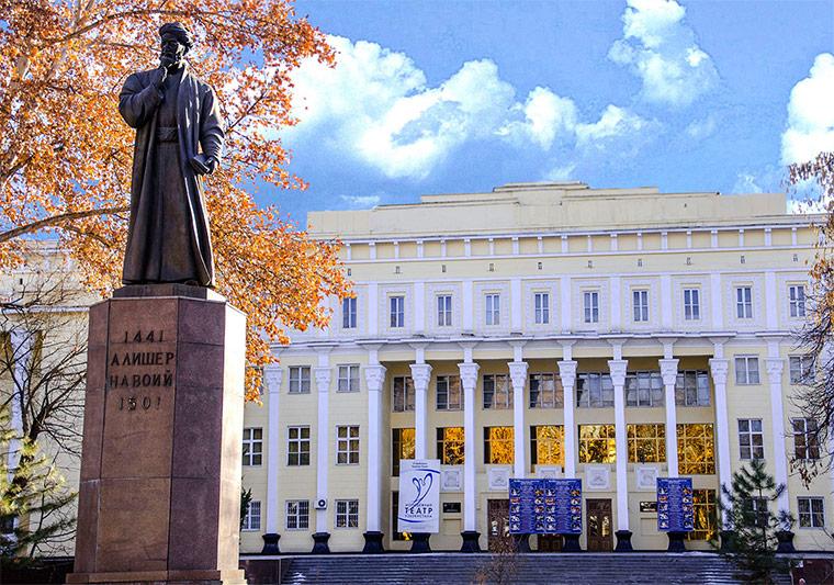 Государственный Молодёжный театр Узбекистана