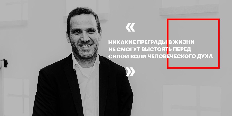 Якир Сегев