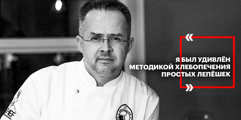 Игорь Николаевич Лаврешин