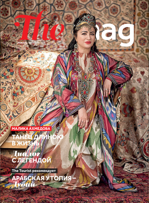 themag-cover-7