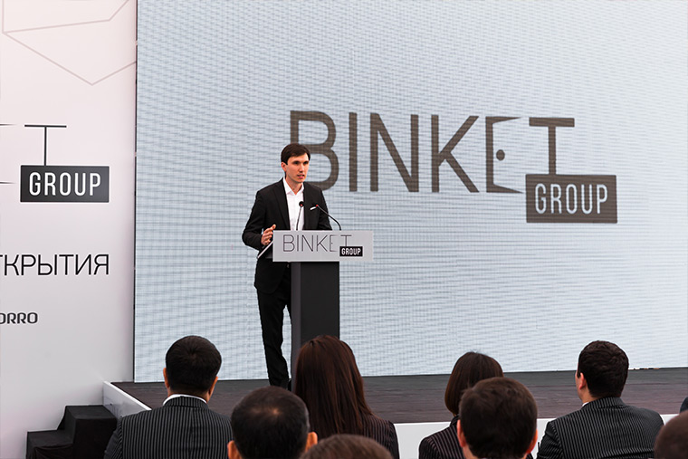 Открытие Binket Group