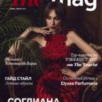 The Mag 10 выпуск