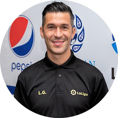 Луис Гарсия