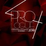 Фестиваль «PROlogue» 2018