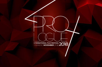 Фестиваль «PROlogue» 2018