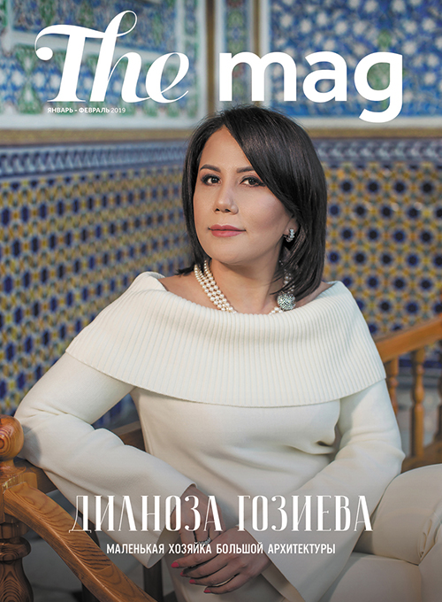 the-mag-13_cover