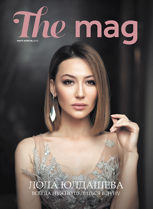 the-mag-14-onli-cover