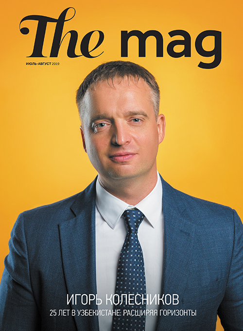 TheMag16 Web-Cover
