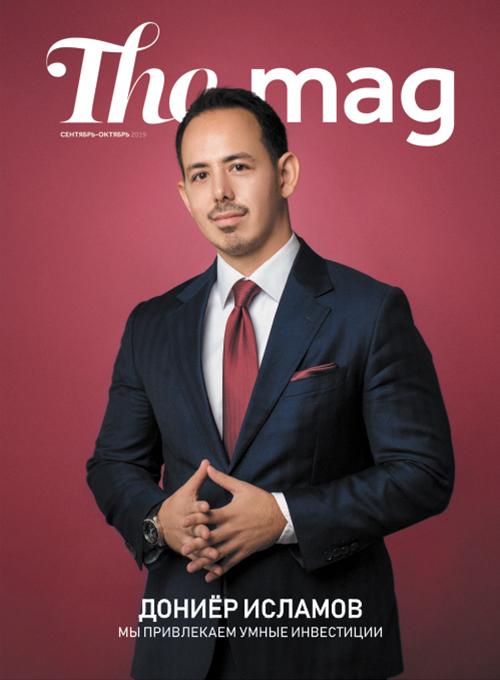 The Mag online Cover 17 выпуск