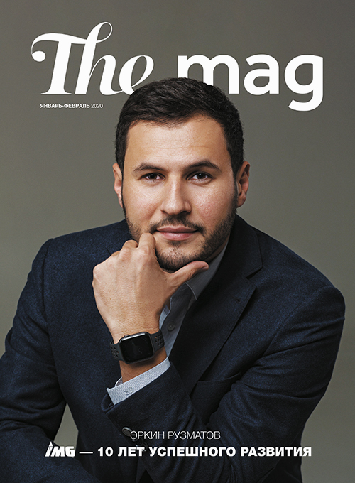 #18 The Mag Magazine