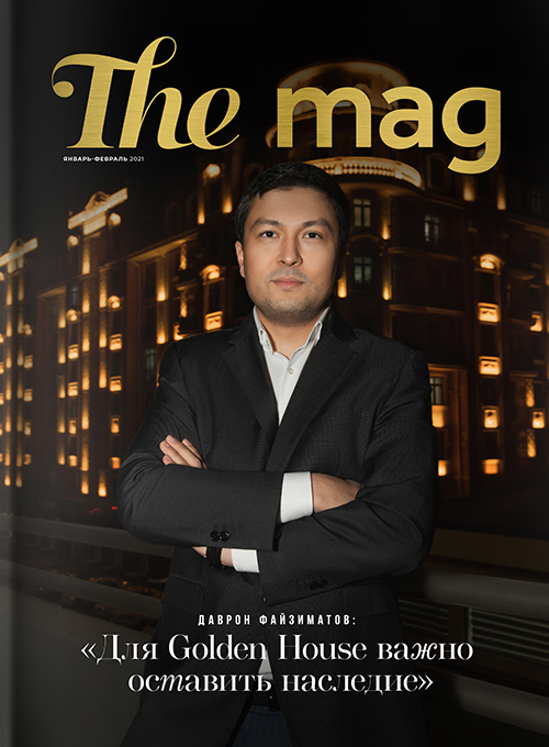 themag-cover-24
