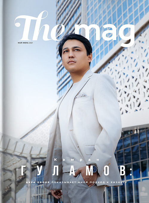 themag-cover-26