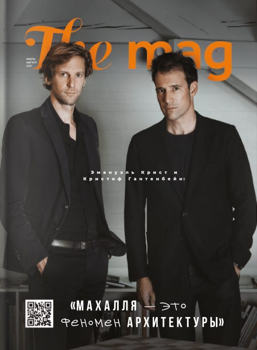themag-cover-27