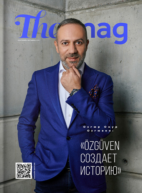 themag-cover-28